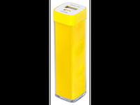 Sirouk USB power bank